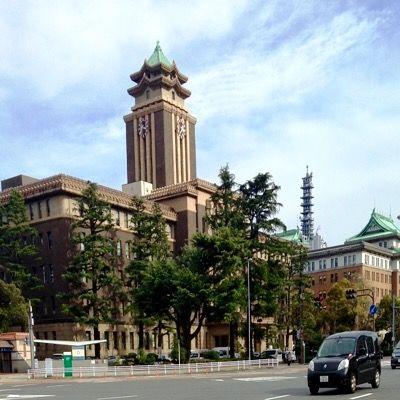 En Nagoya, Japón